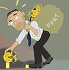 man carrying bag of debt